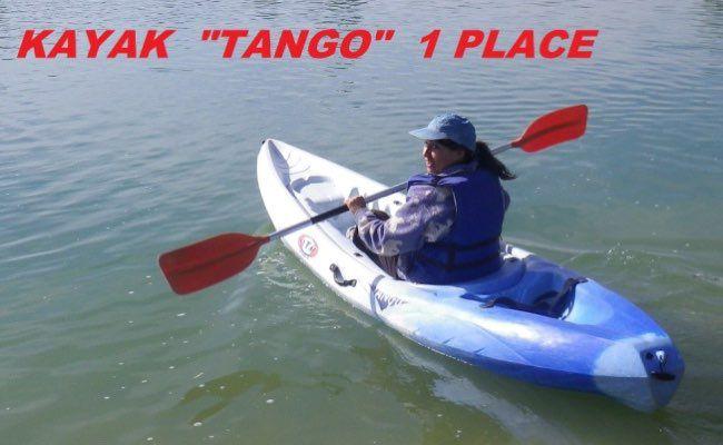 canoeTango